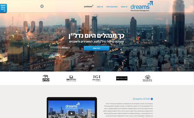 Dreams - Real Estate Management