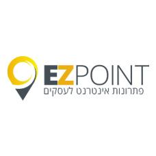 איזי פוינט - פתרונות אינטרנט לעסקים